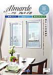 アルマーデIII(装飾窓用 アコーデオン網戸)