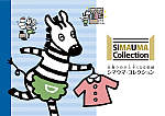 SIMAUMA Collectionカタログ vol.4