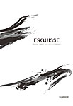 「ESQUISSE(エスキース)」別注<プリント カーペットタイル コレクション> vol.1見本帳