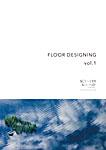 SCENERY SOUND vol.1 FLOOR DESIGNING