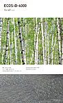 ECOS 水平循環型リサイクルタイルカーペット iD-6000 単冊見本帳