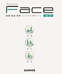 face コントラクトカーテン見本帳 Vol.19+