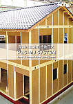 P&C-MJ SYSTEM