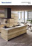 システムキッチンカタログ