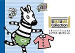 SIMAUMA Collectionカタログ vol.4