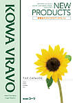 KOWA VRAVO TILE 新製品カタログ 2015-16
