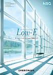 ビル用オンラインコーティングLow-E複層ガラス製品カタログ