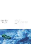 SCENERY SOUND vol.1 単冊見本帳