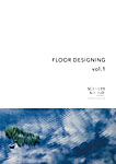 SCENERY SOUND vol.1 FLOOR DESIGNING