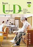ユニバーサル ディレクト(ユニバーサル関連商品カタログ)