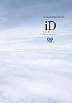 ECOS(エコス)iDシリーズ フロアデザイン集 エディション2018