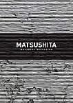 MATSUSHITA MATERIAL SELECTION No.81