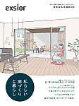 自然浴生活BOOK Vol.2