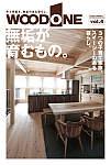 suiji タブロイド版 vol.4