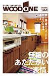 suiji タブロイド版 vol.5