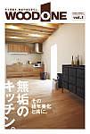 suiji タブロイド版 vol.1