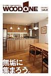 suiji タブロイド版 vol.3