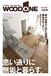 suiji タブロイド版 vol.6