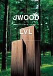 JWOOD・LVランバー・構造用合板パンフレット