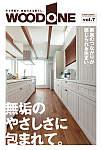 suiji タブロイド版 vol.7