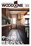 suiji タブロイド版 vol.9