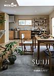 suiji設備機器カタログ(2019)
