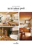 suiji select pack(2020)