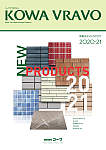 KOWA VRAVO TILE 新製品カタログ 2020-21