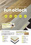 fun o'clock(ファン・オクロック) SPCフローリング カタログ