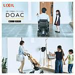 DOAC(ドアック)カタログ
