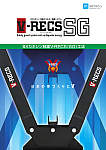 BXカネシン制震V-RECS〈SG〉工法